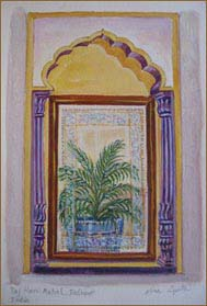 Taj Hari Mahal Lobby, Jodhpur, India (7x10 inches)